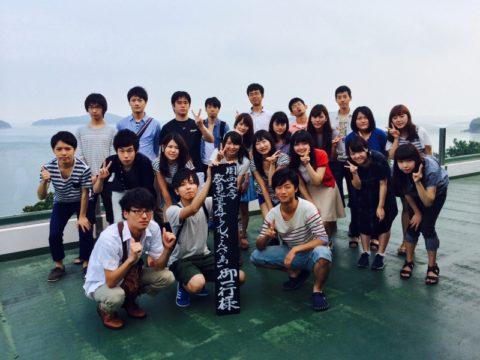 関西大学教員志望者サークル『こんぺい島』様 ≪2014年夏≫