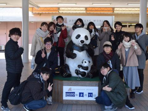 KBC関西大学放送研究会 様.2